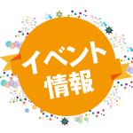 7月21日(金) 全市一斉ラジオ体操 北地区街角清掃