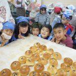 パン作り教室が行われました